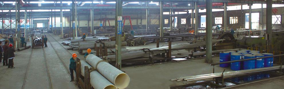 不锈钢无缝管厂家
