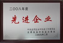 日本一区二区三区管