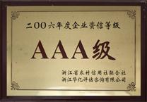 亚洲一区国产二区无缝管