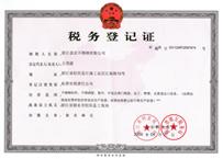 荣誉资质 (图12)